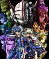 Temporada Verano 2012 Code_Geass._Boukoku_no_Akito%2B%2B88849