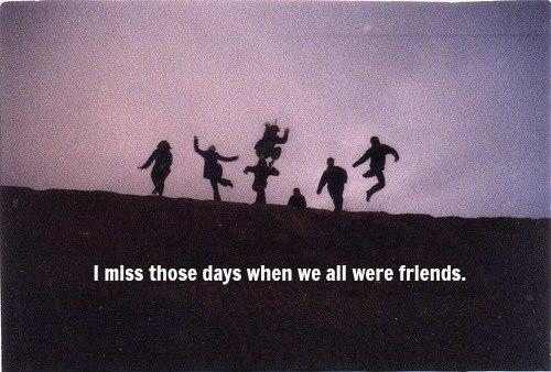 я те я помню: