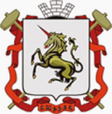 Герб Лысьвы с единорогом