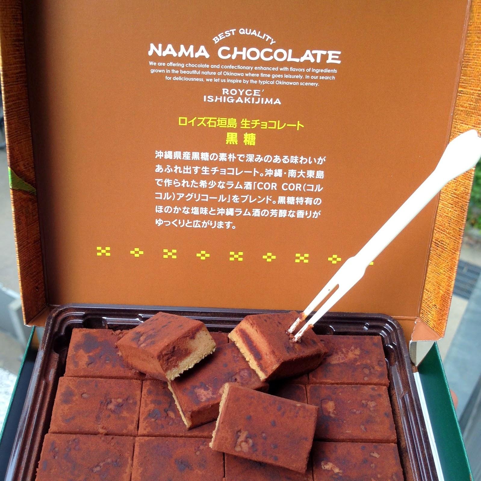 Singapore Japan Food Blog : Dairy and Cream: Royce Ishikajima ...