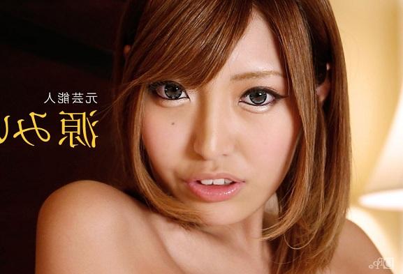 Watch012816 234 Miina Minamoto