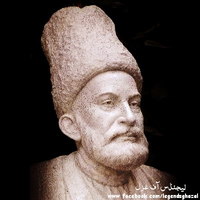 Ghalib Legends of ghazal