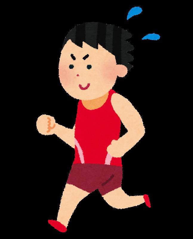 がマラソンをしているイラスト ... : 日本地図 イラスト フリー : イラスト