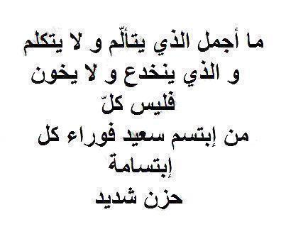 اقوال عن الحب والرومانسية http://www.egy-download.com/2013/01/Photo-and-Words-Romantic-Facebook.html