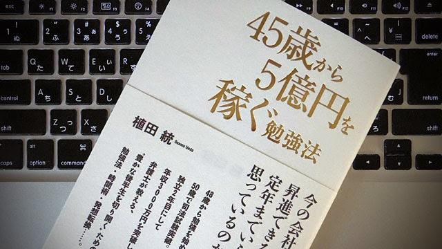 http://www.lifehacker.jp/sp/2014/05/140519book_to_read.html?r=www.lifehacker.jp