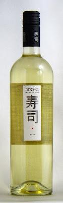 オロヤ 寿司ワイン 白 2013