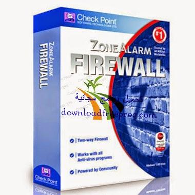 تحميل برنامج ZoneAlarm Free Firewall 13.3.209.000 مجانا