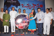 Janmasthanam Audio launch-thumbnail-10
