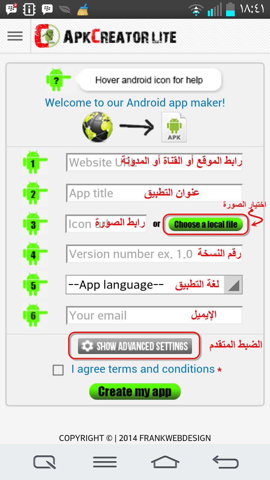 كيفية عمل تطبيق لموقعك على الاندرويد بأسهل طريقة والافضل على الاطلاق Screenshot_2014-02-07-18-41-33