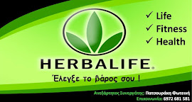 T HERBALIFE  