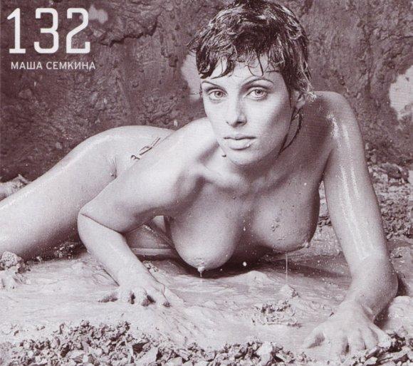 Maria (Masha) Semkina modelo russa nua playboy lama