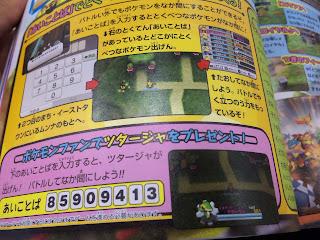 Foram reveladas novas scans do jogo Pokémon Scramble 201107170400446f5
