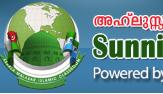 Sunni Islamic Class Room (SSF)