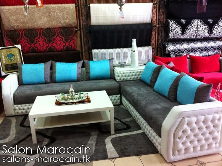 Salon marocain moderne marjana 2014 d coration salon for Decoration de salon moderne 2016