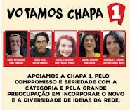 Votam na CHAPA 01