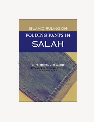 Islamic Ruling On Folding Pants In Salah
