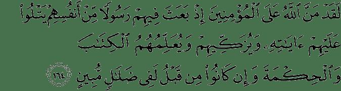 Surat Ali Imran Ayat 164