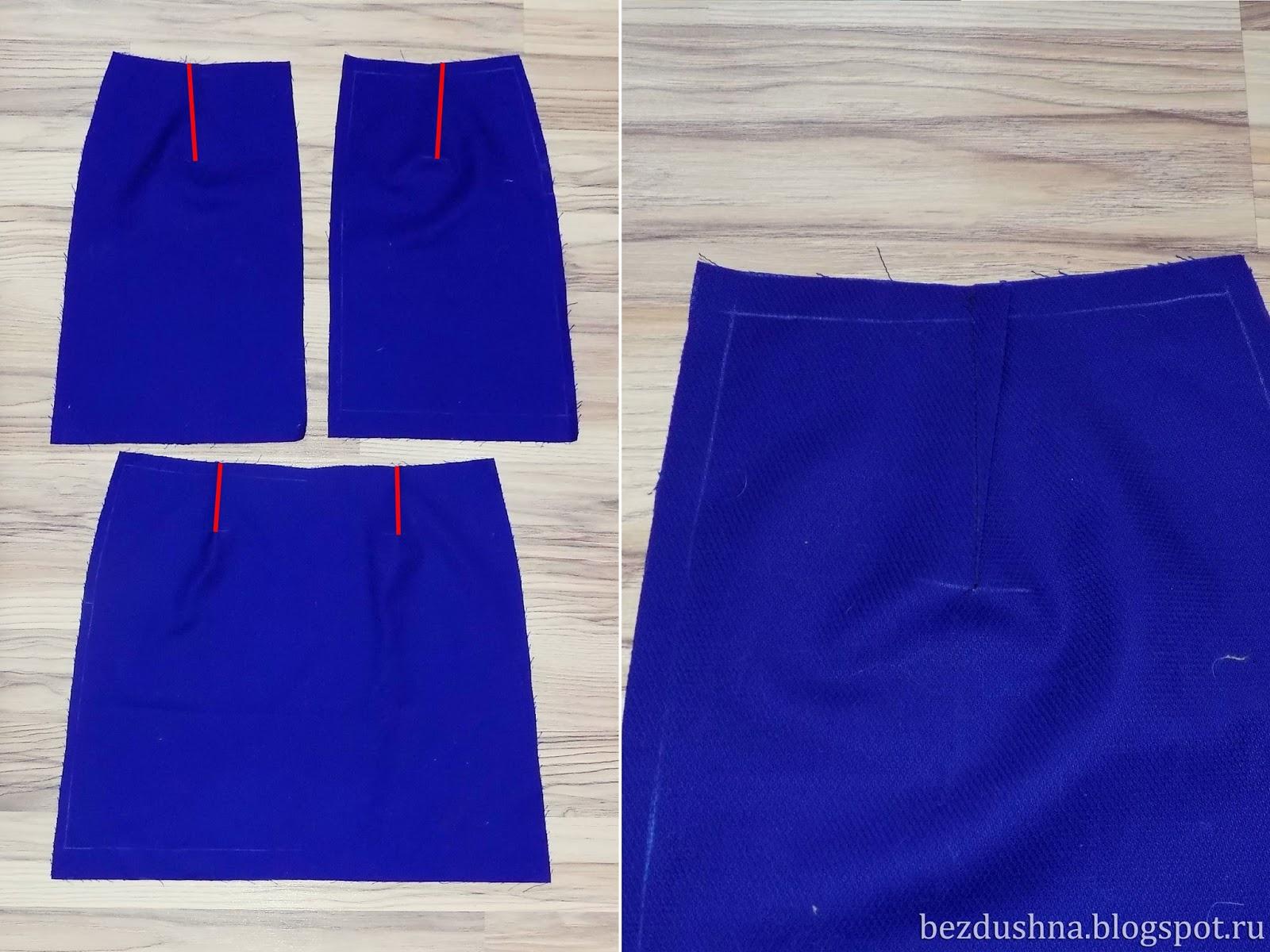 Шьем юбки своими руками. Длинная юбка или юбка-мини, юбка 6