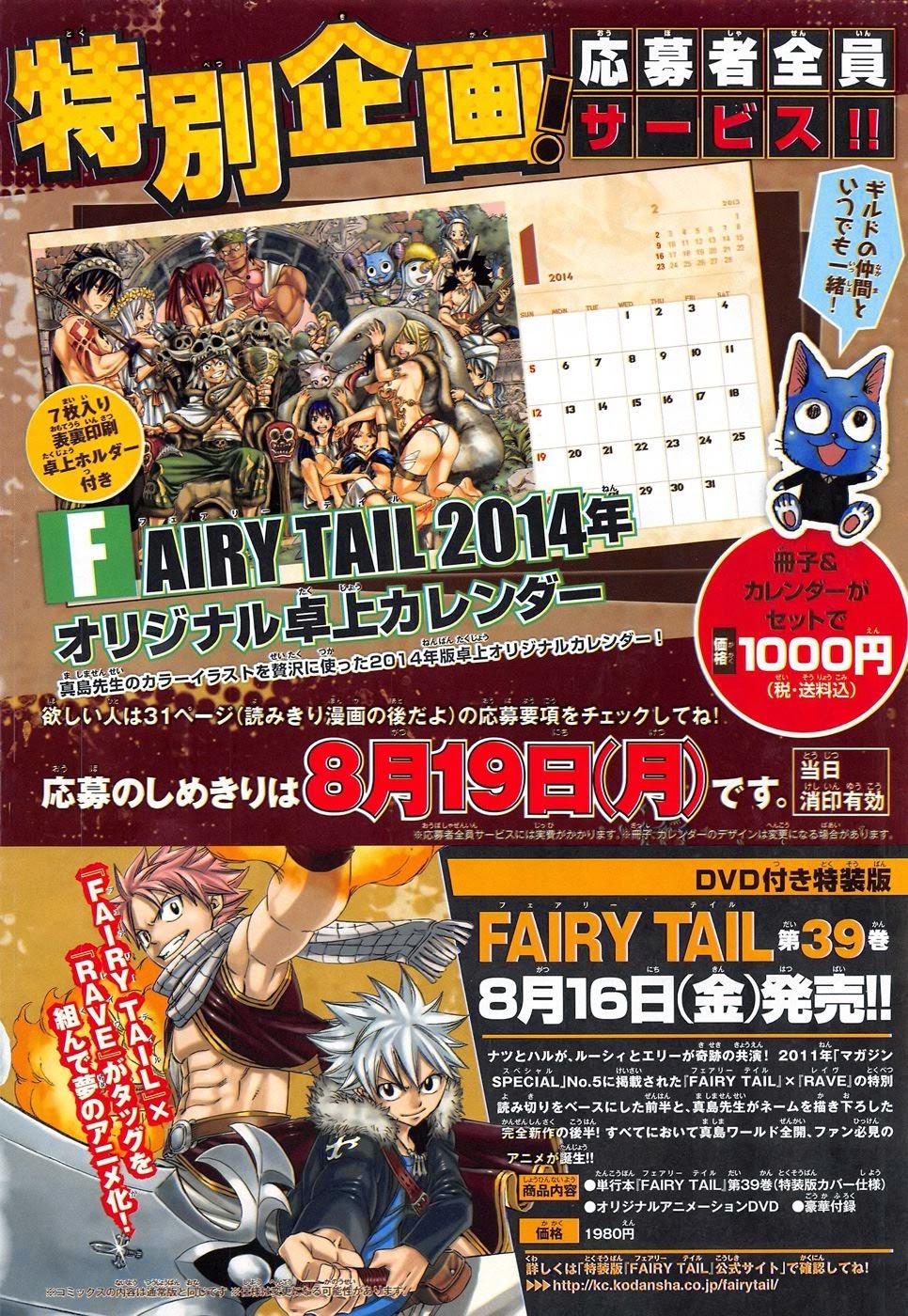 TruyenHay.Com - Ảnh 6 - Fairy Tail Chap 345.5