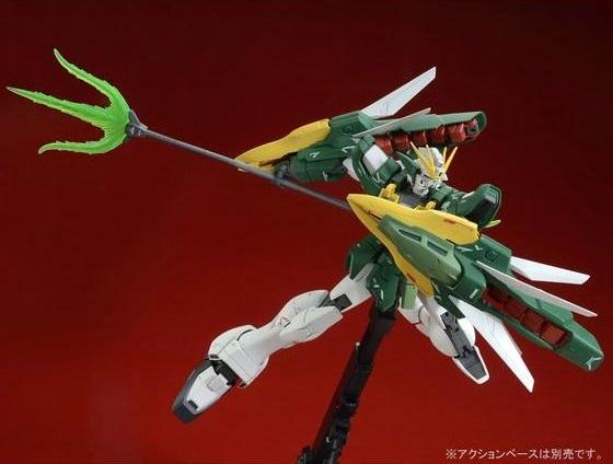 MG 1/100 Altron Gundam EW Gundam Wing