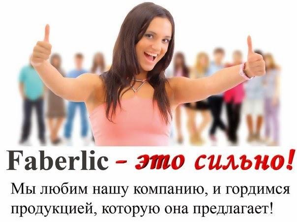 kak-delat-klassniy-minet-mobilnaya-versiya-foto