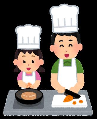 親子で料理をしているイラスト(父と娘)