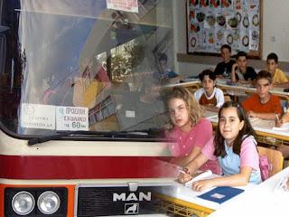 ΞΑΝΘΗ: Ψάχνουν λύσεις γονείς, εκπαιδευτικοί και ΚΤΕΛ για τη μεταφορά των μαθητών!