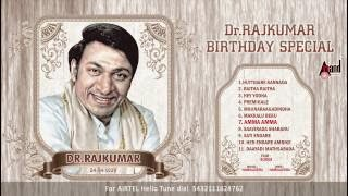 Dr. Rajkumar Top Songs