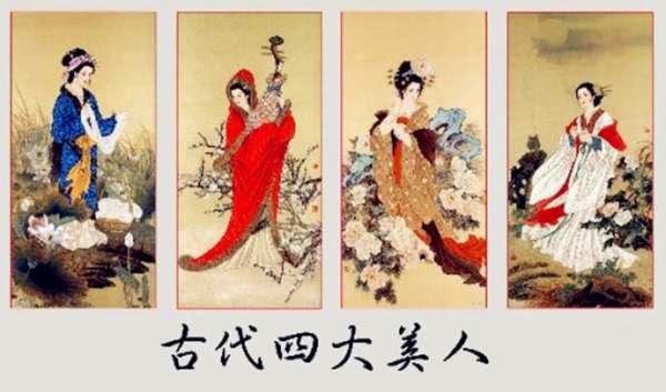 Empat Wanita Cantik Tiongkok 四大美人