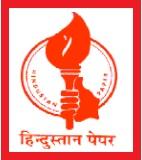 Hindustan Paper Corporation Recruitment