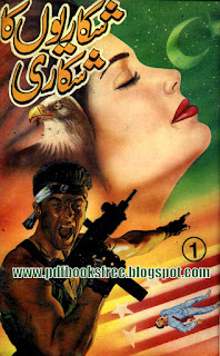 Shikarion Ka Shikari Urdu Novel
