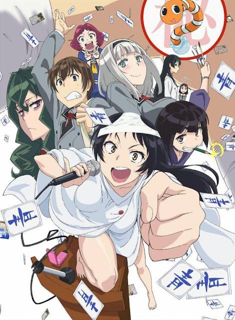 Plakat promujący anime Shimoneta to Iu Gainen ga Sonzai Shinai Taikutsu na Sekai