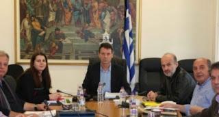21η συνεδρίαση για το έτος 2015 της Οικονομικής Επιτροπής Περιφέρειας Δυτικής Μακεδονίας
