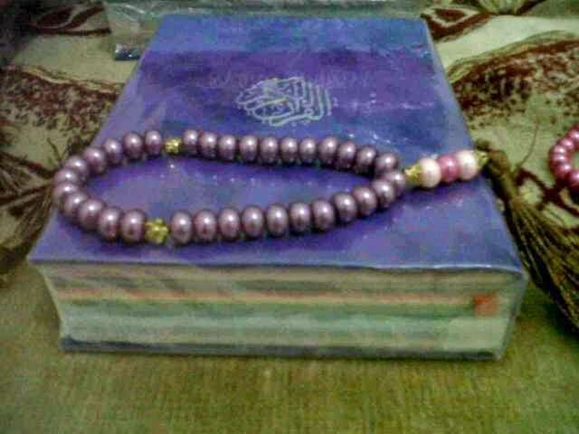 rainbow quran, quran rainbow, rainbow quran spine, waqaf, waqaf quran, special gift, quran for gifts
