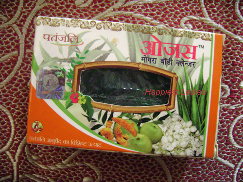Mogra front + Patanjali products