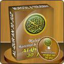 Koleksi Murottal Al-Quran 30 Juz