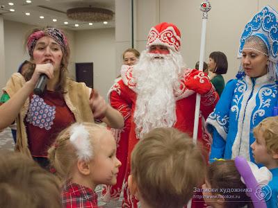 И вот пришел Дед Мороз!
