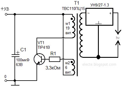 Как сделать блок генератор 149