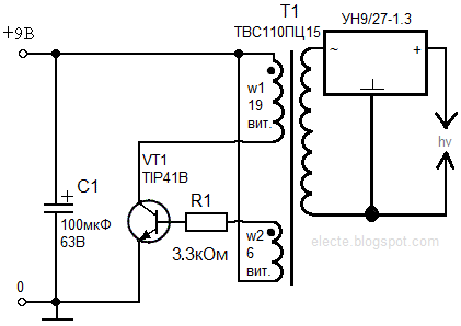 схема блокинг-генератора: