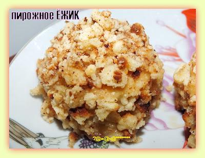 ежики рисом рецепт фото пошагово