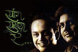 Sandeep Khare and Salil Kulkarni Poems