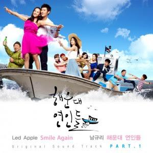 Haeundae Lovers / Hae Yeon-dae-won-in-Deul Korean Drama