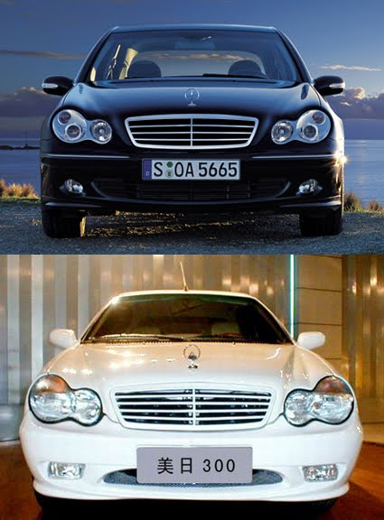 3d Rolls Royce Car Cake also Image together with 13925221922 likewise Mgc 4 also Sector Hospital1. on new sports car