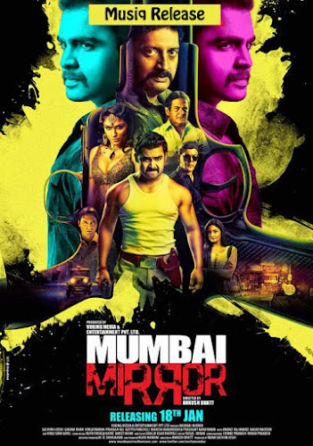 Mumbai Mirror (2013) Movie Poster