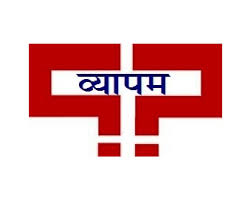 Madhya Pradesh Jail Department Recruitment 2015