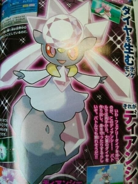 Diancci officially confirmed as a Pokemon