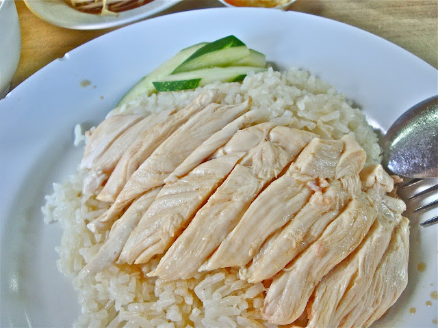 Chicken Rice Changi Village