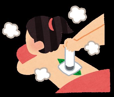 ビワ温灸のイラスト(女性)