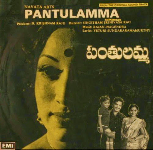 Pantulamma 1977