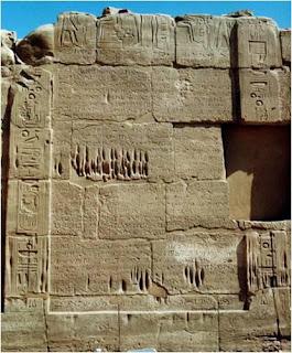 النص المصرى لمعاهده معركة قادش بمعبد امون رع بالكرنك